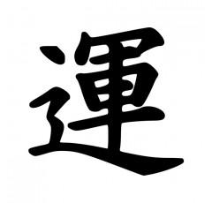 Curso de Japones.