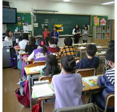 Curso de Tutoría en la Etapa de Educación Secundaria