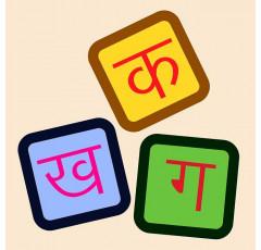 Curso de Hindi A1